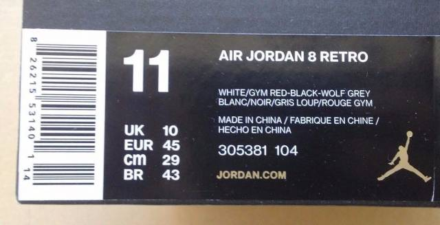 air jordan 8 alternate blanc