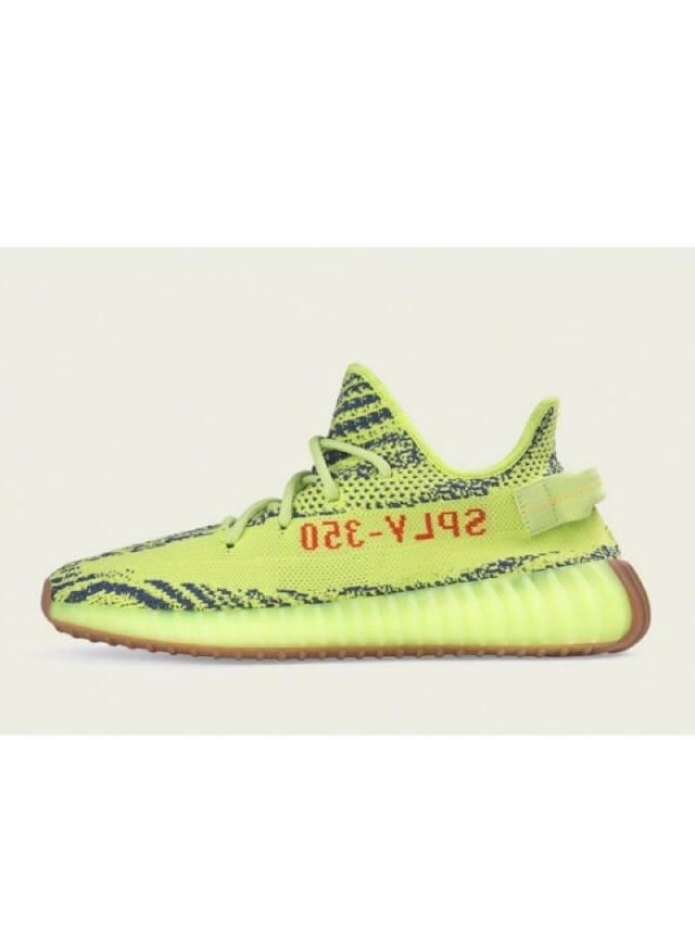 Adidas yeezy 350 V2 Semi Frozen Yellow Size 6