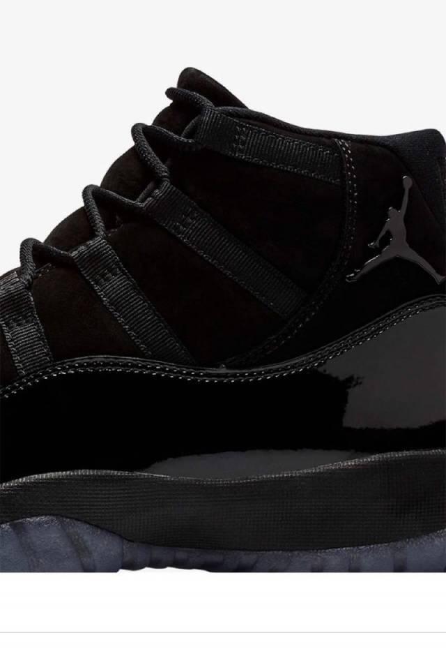 quality design 60133 3cf1d Air Jordan 11 Cap And Gown