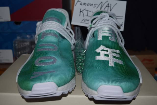 the best attitude 951f8 a6692 Adidas Human Race Pharrell Hu China Exclusive Green Nmd