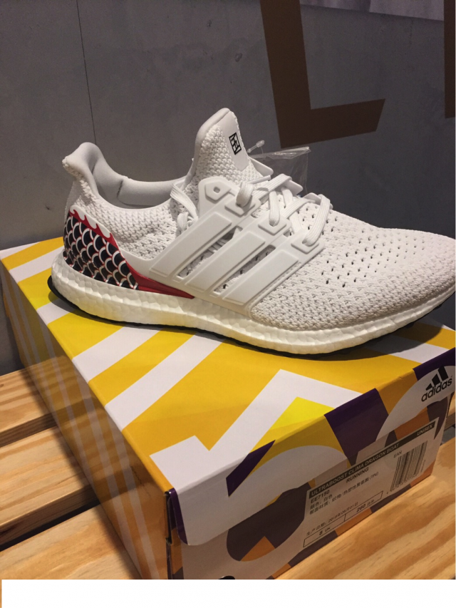 12354f27f85 Adidas Ultra Boost Clima Dragon Boat Festival China