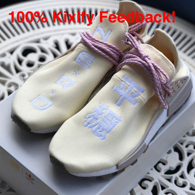 new concept dcc23 c8480 Adidas Nmd Human Race Pharrell Japan Exclusive Nerd Cream
