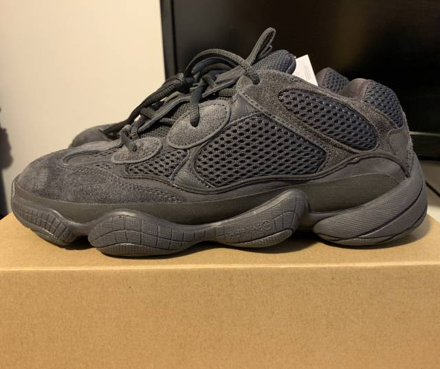 separation shoes d5a87 fa3d9 Adidas Yeezy 500 Utility Black