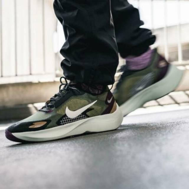 Nike Vapor Street PEG SP Khaki Size 8 9