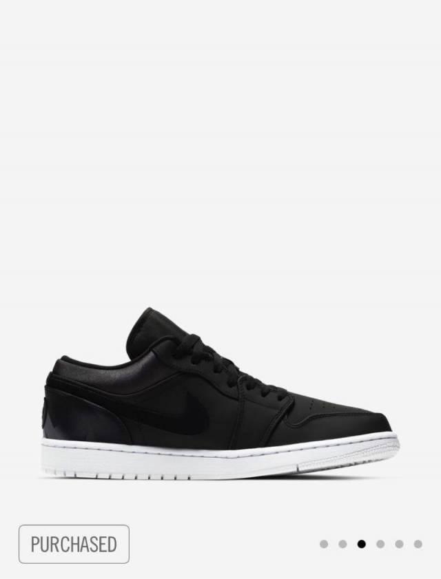 newest collection c5774 566e4 Nike Air Jordan 1 Low Psg