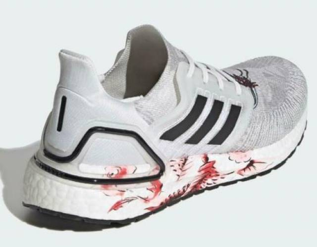 Adidas Ultra Boost 20 Chinese New Year