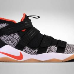 Nike lebron soldier 11 sfg saf...