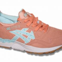 Asics gel lyte v easter pack c...