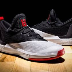 Adidas crazylight boost 2.5 ja...