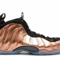 Nike air foamposite one copper...