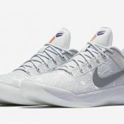 Nike kobe ad derozan pe light ...