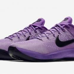 """Nike kobe ad """"purple stardus..."""