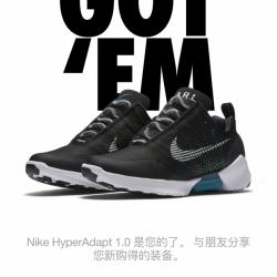 Nike hyperadapt 1.0 black blue...