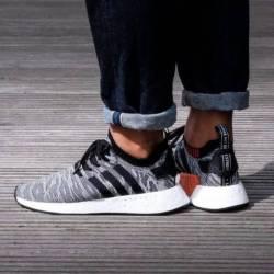 Adidas primeknit nmd_r2 pk by9409