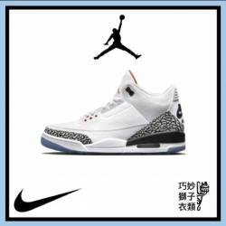 Nike air jordan 3 88 dunk cont...