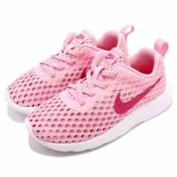 Nike tanjun br pse breathe pin...