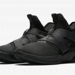 Nike lebron soldier xii sfg me...