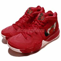 Nike kyrie 4 ep cny iv chinese...