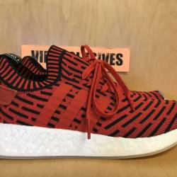 Adidas nmd r2 pk primeknit cor...
