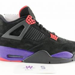 Air jordan 4 retro nrg raptors...