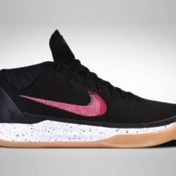 Nike kobe a.d. 12 mid genesis ...