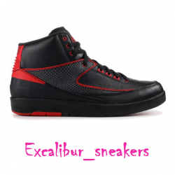 Air jordan 2 retro alternate 8...