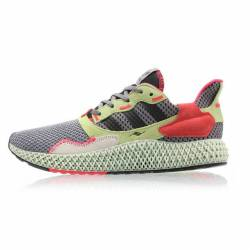 Adidas zx 4000 4d (grey three ...