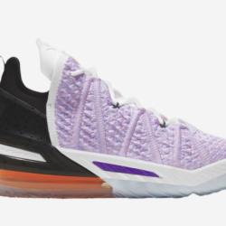 Nike lebron 18 multicolor cq92...