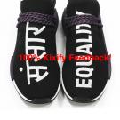 Pharrell x adidas NMD Hu Trail Holi Black