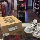 2017 Adidas Yeezy Boost 350 V2 Zebra Black White Youth