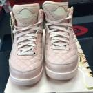 Jordan 2 Just Don - Arctic Orange - Size 6